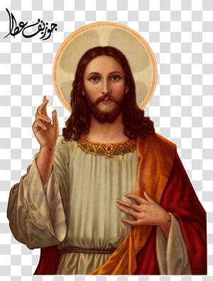 Jésus Christ, Jésus Christianisme Dieu, Jésus Christ png