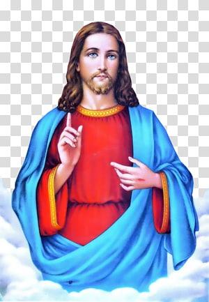 Illustration de Jésus Christ, Gethsémani Jésus Bible Le Sacré Cœur Le christianisme, Jésus Christ png