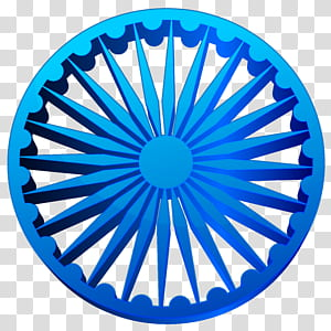 Fichier d'ordinateur icône Ashoka Chakra, Ashoka Chakra India, logo rond bleu png