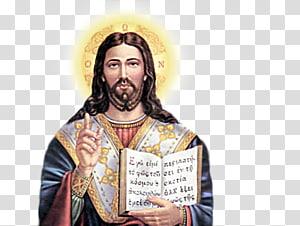 Peinture de Jésus-Christ, représentation de Jésus-Christ le christianisme rédempteur, Jésus-Christ png