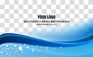 Modèle de carte de visite Carte de visite, conception de carte de visite ligne bleue, fond bleu avec superposition de texte png