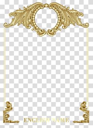 illustration d'aile brune, invitation de mariage Fichier de mappage de texture gratuit, bordure d'invitation continentale png